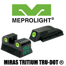Meprolight_Guardian_Spain